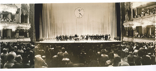 1969_Moscow_Opening_ceremony.jpg
