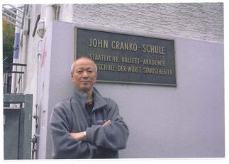 2005_06_John_Crankko_Schole.jpg