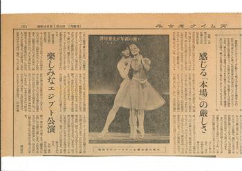 1971_01_04_image_001.jpg