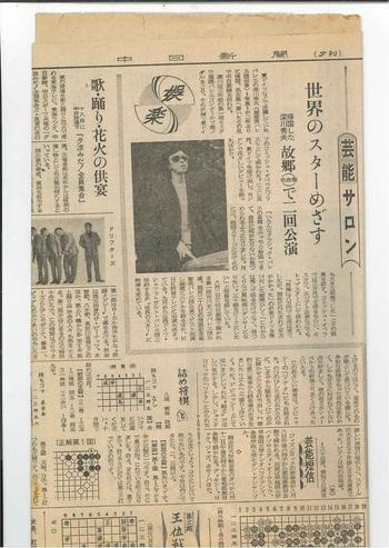 1971_07_31_image_001.jpg