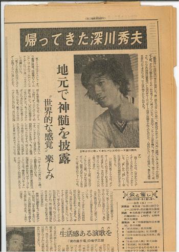 1971_08_02.jpg