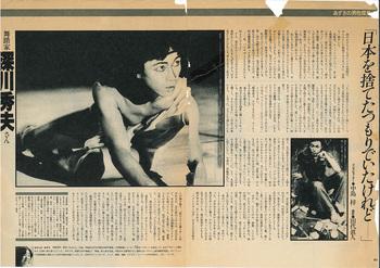 1975_00_image_001.jpg