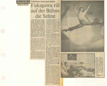 1975_Bayern.jpg