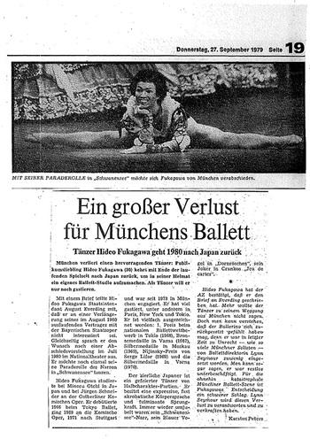 19790927_München.jpg