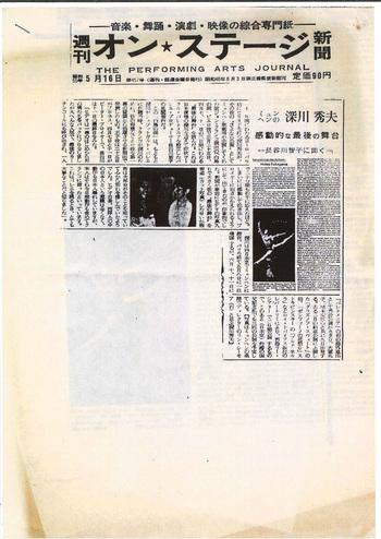 1980_05_16_image_001.jpg