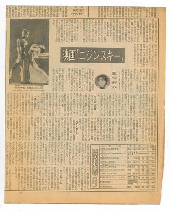 1983_02_02_image_001.jpg