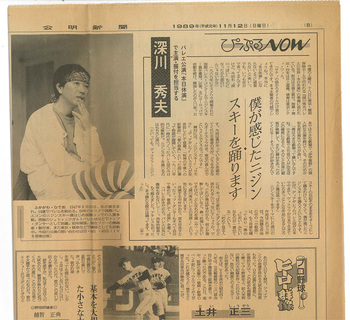 1989_11_12_image_001.jpg