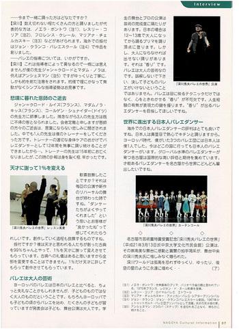 2009_Nagoya_04.jpg