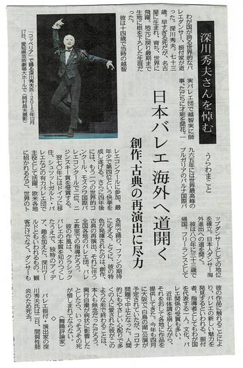 2020_09_09_urawa_001.jpg